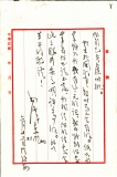 mao-letter-to-ed-june-1939